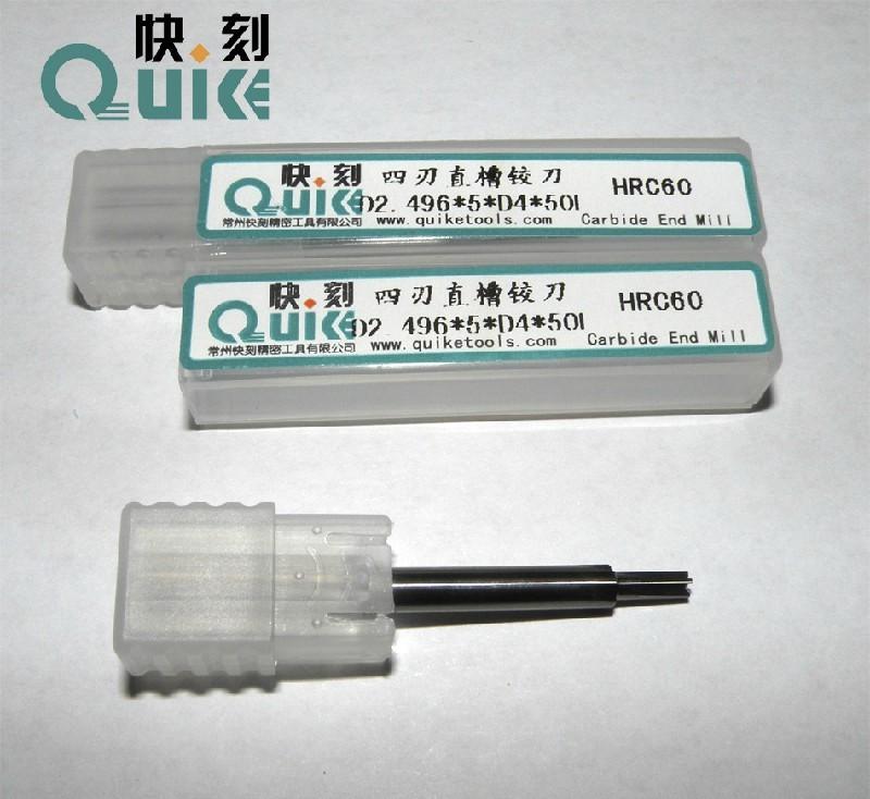 Não - padrão personalizado fabricante direto 4 lâmina de aço rápido QUIKE alargador alargadores D2.496*5*D4*50L faixas.