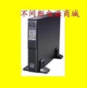 エマーソン・UPSUHA3R-0200L20KVA長機UPS不間断電源全国false