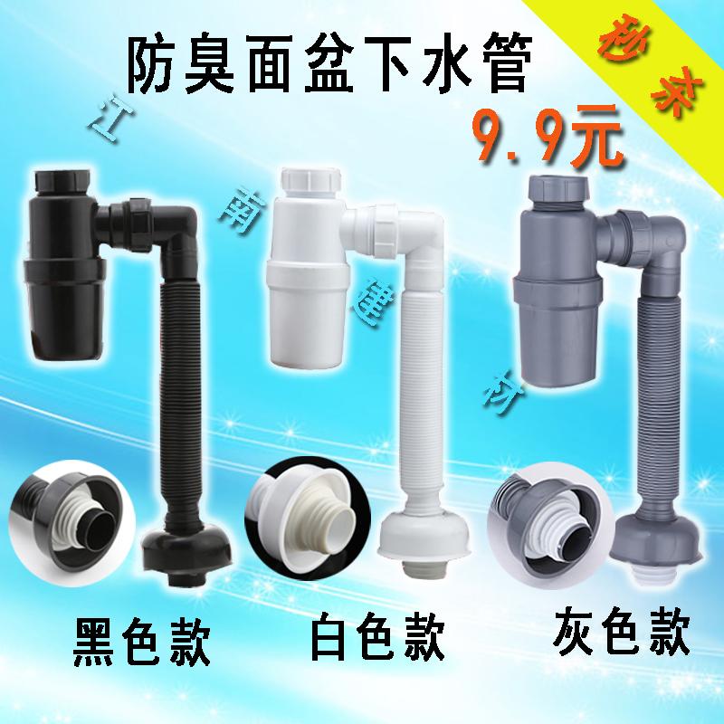 El agua del lavamanos lavamanos en el tubo telescópico en variedad de accesorios para tuberías de drenaje
