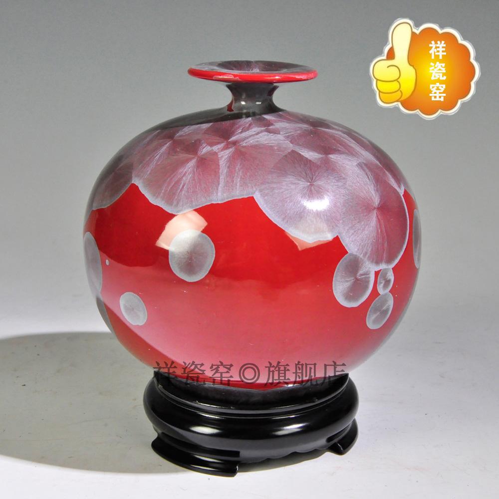高檔創意擺設德化陶瓷花瓶 瓷瓶裝飾瓷器擺件 銀色結晶釉天地方圓