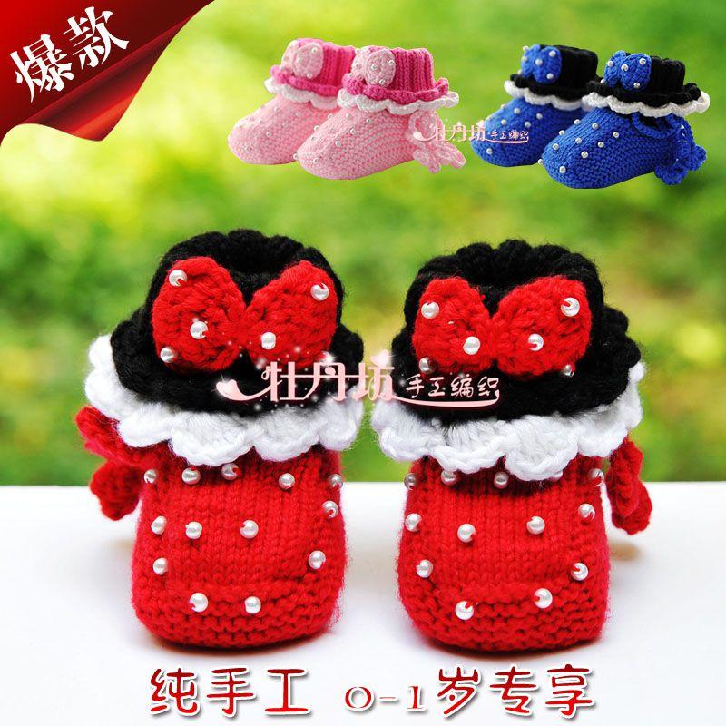 手工編織嬰兒寶寶毛線鞋成品男女春秋鼕軟底鞋0-1歲繫帶不掉鞋