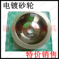 A diamond bowl type grinding wheel universal grinding wheel diamond grinding wheel alloy bowl type grinding wheel type 100