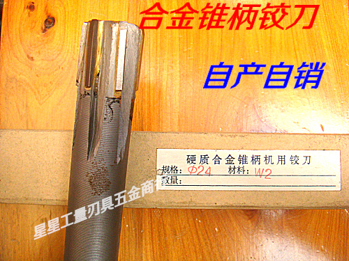 Reamer cutter produced pin with carbide tungsten steel straight shank machine