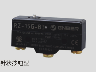 冈本 микропереключатели RZ-15G-B3 иглы кнопки типа серебряный контакт продолжительность жизни
