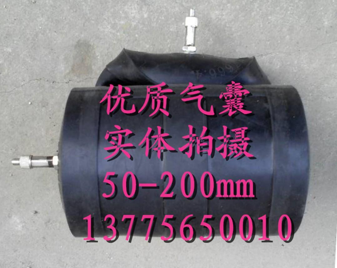 75 plugging municipal sewage pipe plugging water test airbag pipe plugging test leakage rubber airbag