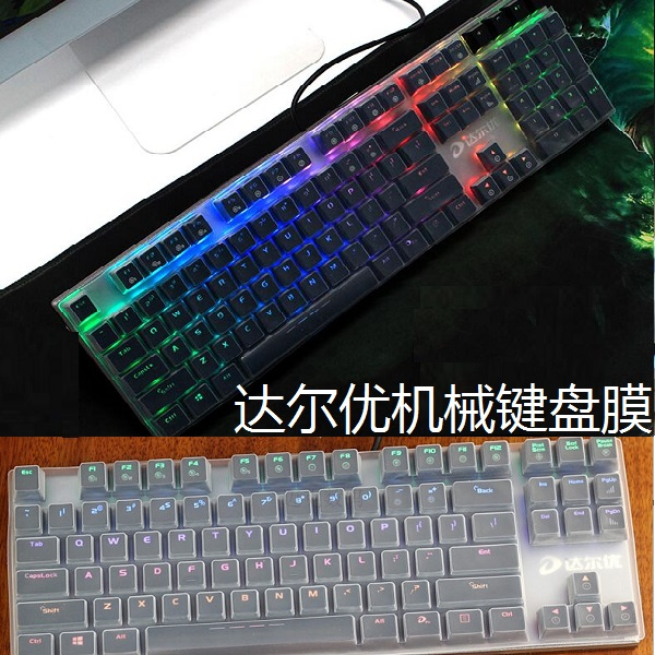 Dahl and the 3 generation 2 generation 87 Wrangler 108 key alloy mechanical keyboard protective film version of the game button boot