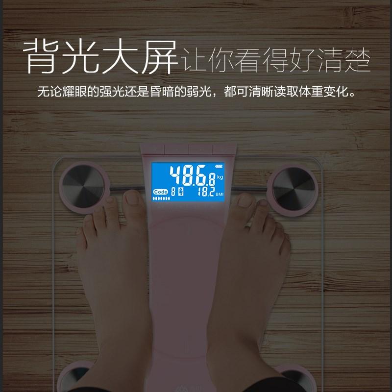 香山 EB9034H elektronické uvedené elektronické váhy přesné lidské zdraví podle tělesné hmotnosti jsou takoví deprimující 蓝屏 váhy