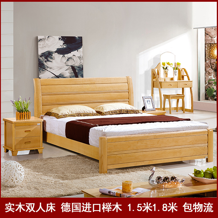 The wooden beech wood bed double Germany imported pure beech beech wood bed bed package Logistics