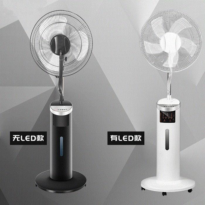 vinde un ventilator de aterizare cu ioni negativi de uz casnic cu ceaţă de aer rece al ventilatorului de răcire cu