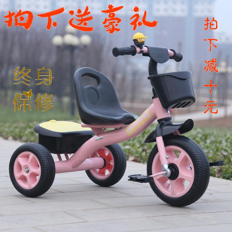 El triciclo de pedales importados de Japón los juguetes de los niños, mujeres y hombres m po el cochecito de 1 a 3 años.