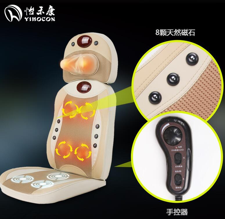 Yihe Kang halswirbel massagegerät multifunktions - Massage kissen für Hals - Taille - ganzkörper - kissen