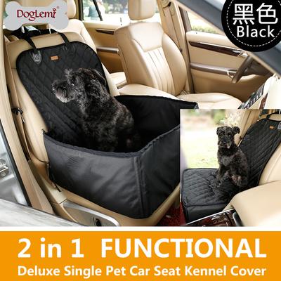 高档豪华宠物车垫车载垫 狗狗车用加厚防水垫前排单座宠物汽车垫