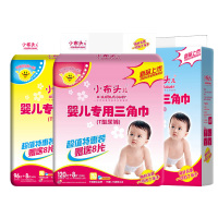 Baby diapers, paper diapers, three generations, 80 diapers, baby urine pads, summer leakproof baby pad paper