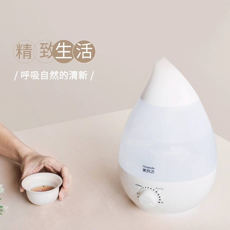 Chop the hand to buy Household bedroom is mute air purifying large capacity humidifying aromatherapy mini office of pregnant women