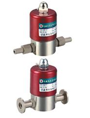 GDC-Q5 Tipo solenóide válvula de vácuo válvula de vácuo válvula de solenóide de conexão de flange de DESCARGA rápida.