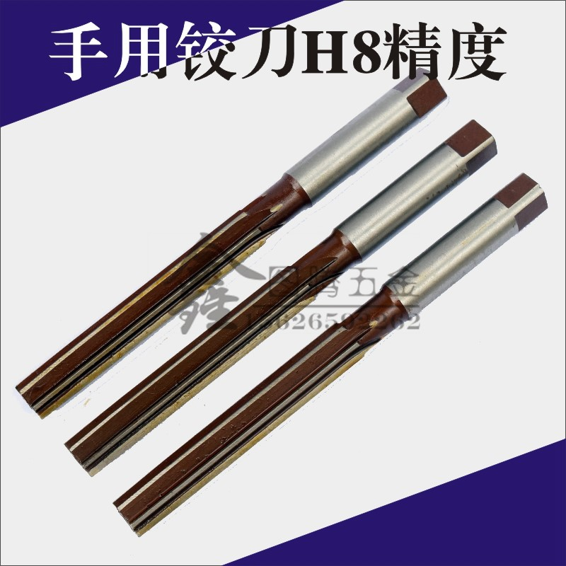White steel hinge cutter reamer reamer straight H8 alloy tool steel hinge with the 6810 killer twist handle with