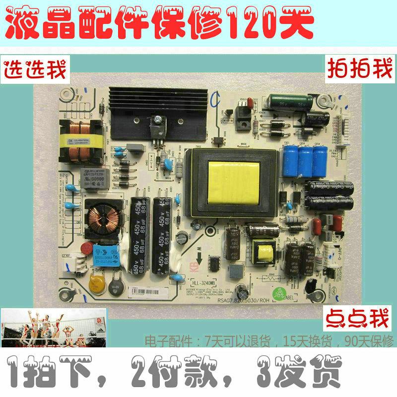 Hisense LED42EC300JD42 pollici LCD di Potenza Linea ad alta tensione di TV digitale a Cristalli Liquidi KAY2205 piatto principale
