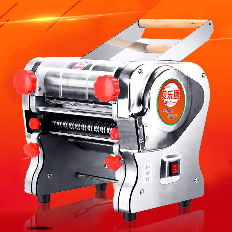 The deluxe edition of Beilekang stainless steel electric noodle machine automatic noodle machine roll dumpling machine household business