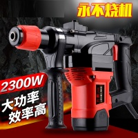 Impact of hammer drill cutting machine grinder electric drill electric power tools copper power line play concrete