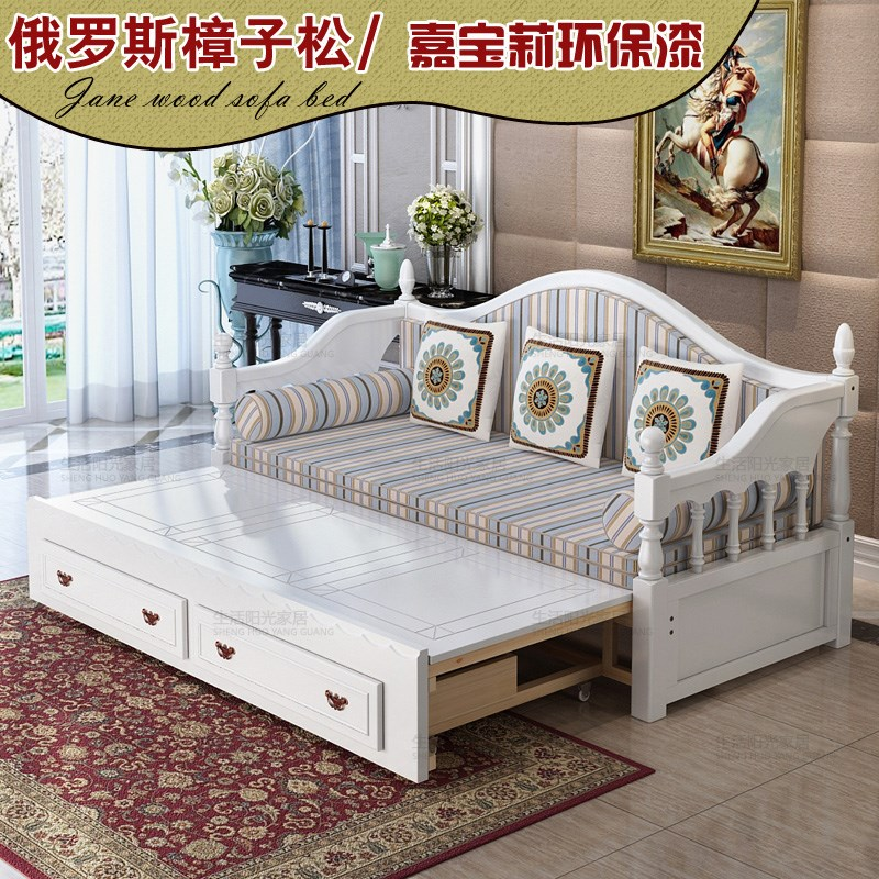Pequeno Apartamento DUPLO dobrável simples Sala de ESTAR sofá - CAMA, CAMA de Madeira maciça sofá - CAMA multifuncional Pode empurrar e puxar