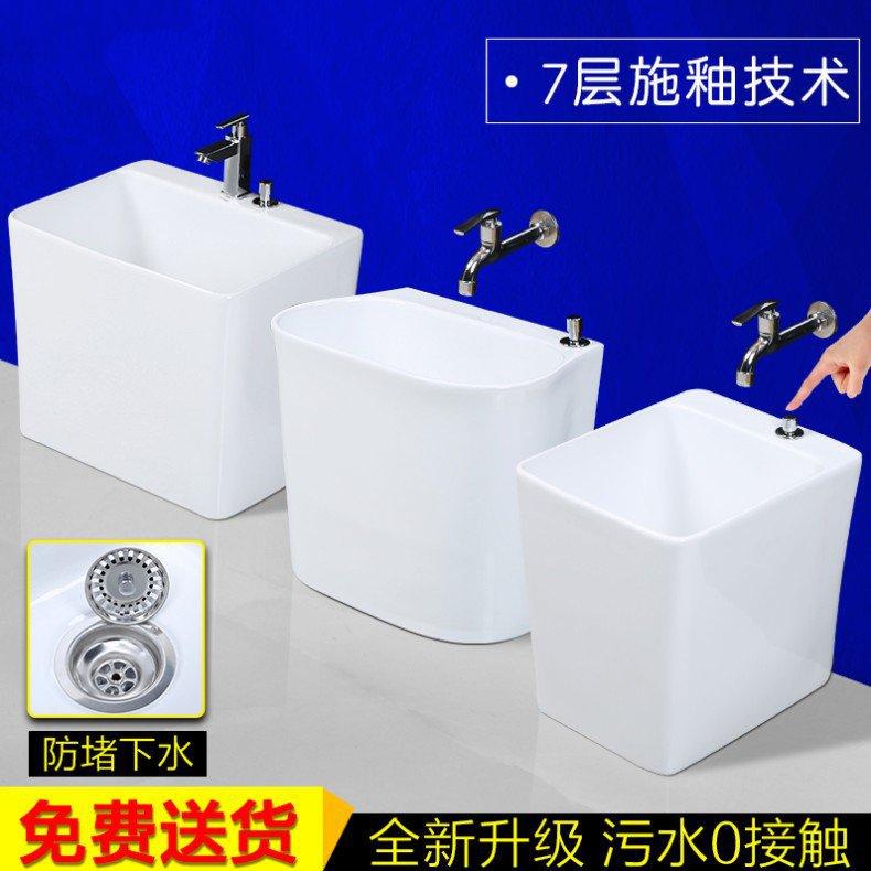 El barril pequeño baño de agua del grifo y el agua de drenaje simple mini tubo cuadrado de gran calibre de limpiar la piscina de la cuenca de la familia