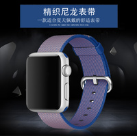 Apple's new Iwatch watch strap fine woven nylon watchband 38/42mm Apple watch sport watch strap