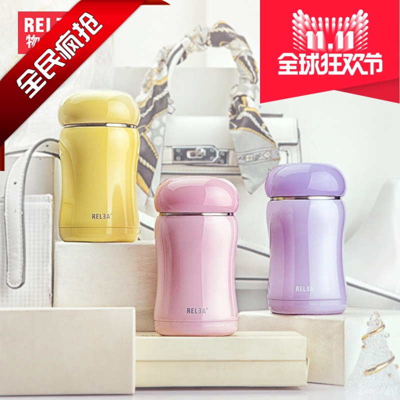 Biological stainless steel vacuum thermos cup Mini Cup belly for male and female students portable children lovely cup