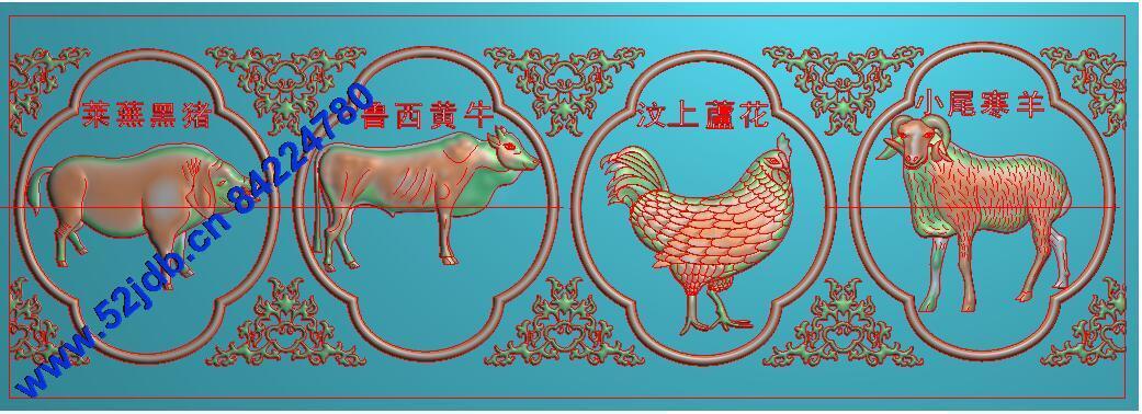 Mapa do relevo de suínos e bovinos e galinhas esculpidas com computador tela horizontal cinza escultura boi Porco Preto foto BMP.