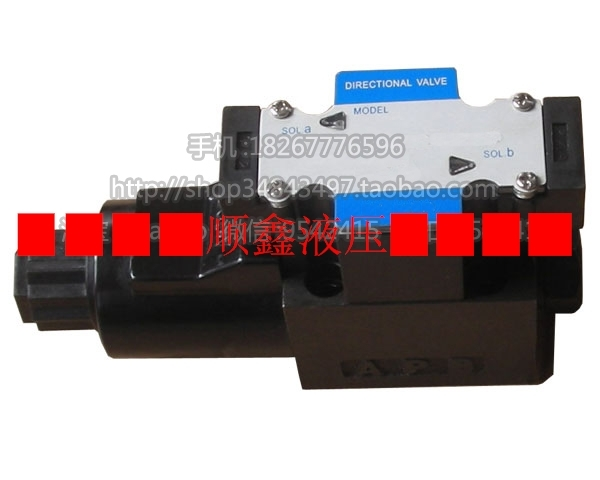 La válvula de solenoide de la válvula de presión de aceite hidráulico DFB-02-2B3-A110-32-4F