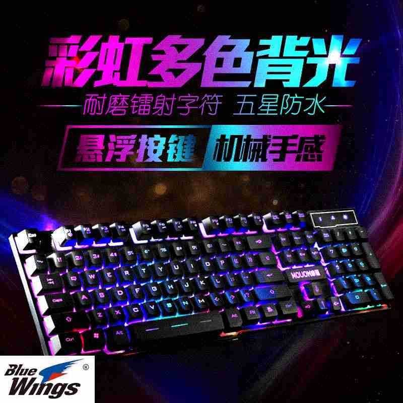 Acer CF special keyboard and mouse game machine lol Cross Fire glare hero alliance gaming colorful
