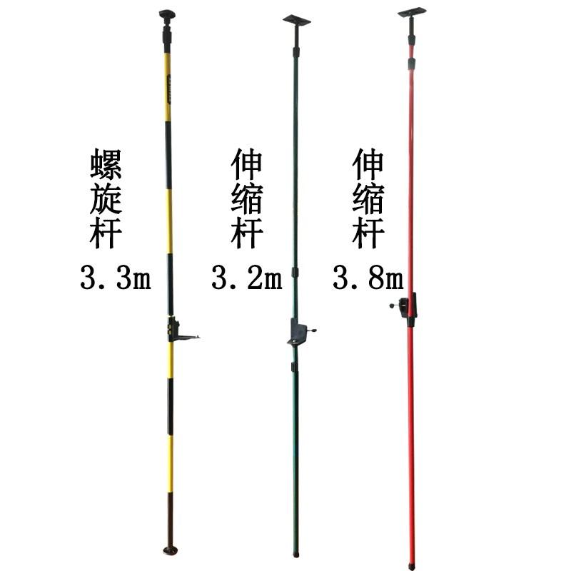 laser pt. poziom o poziomie wysłane / aluminium / zagęszczony statyw. / wsparcie / universal