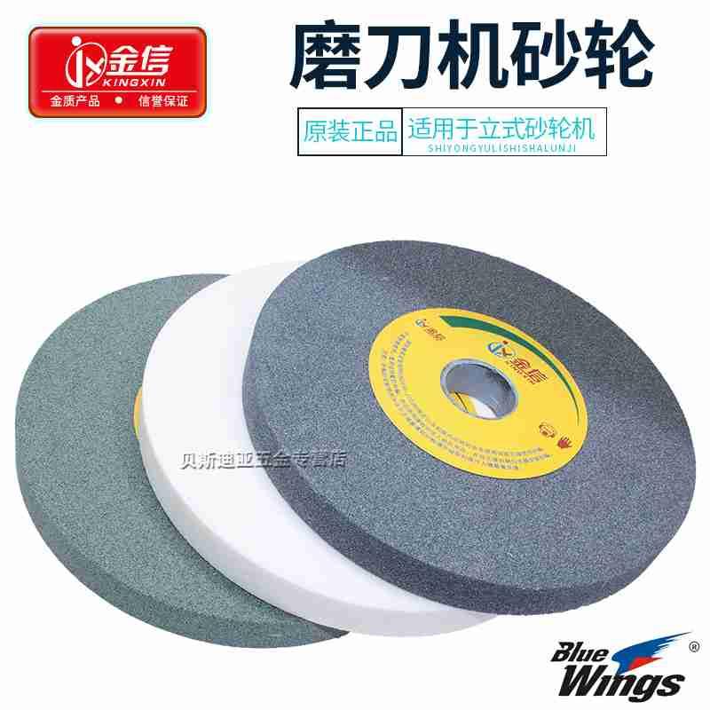 Sharpening machine, grinding wheel, 200mm white corundum, green carbon table grinding machine, grinding bit, grinding wheel, 200*20*32