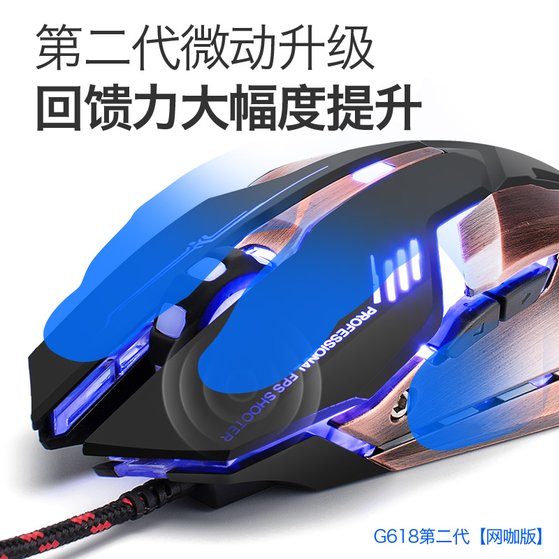Special offer mechanical desktop Internet computer mouse silent universal mute CF gaming desktop game mouse