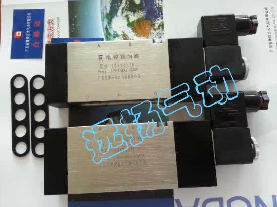 Zhaoqing Partei MIT echten e - control valve die Platte Q25DC-15AC220VDC24VAC24V