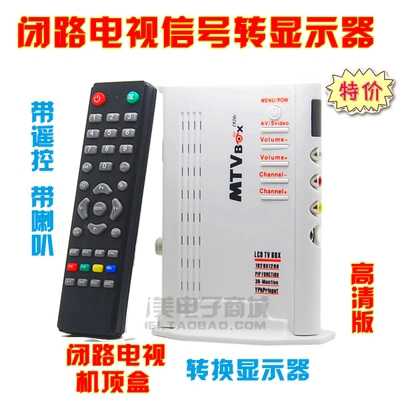 Display watch TV box conversion TV card cable closed circuit LCD computer free host machine set top ...  sc 1 st  Timtao & watch TV box conversion TV card cable closed circuit LCD computer ... Aboutintivar.Com