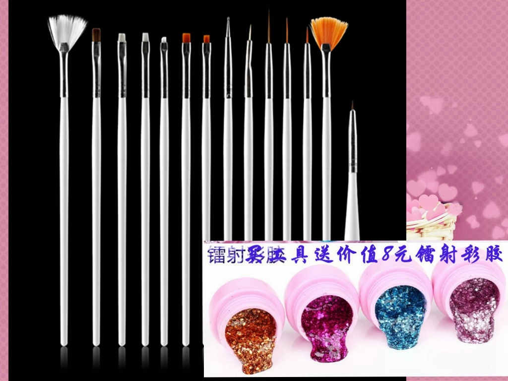 Nail brush, a full set of carved pen, colored drawing brush, phototherapy cable, gradual change pen holder, nail kit, Pen Set