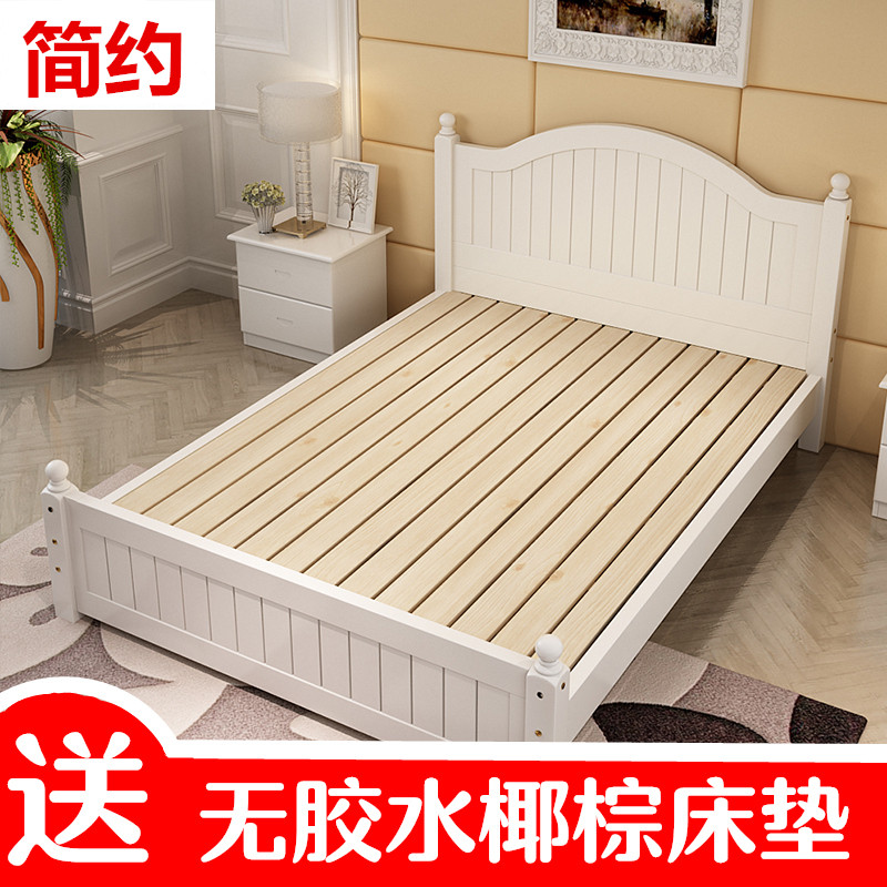 Solid wood bed, modern simple white pine 1.5m simple bed, 1.8m master bedroom, double bed bedroom, adult marriage bed, environmental protection