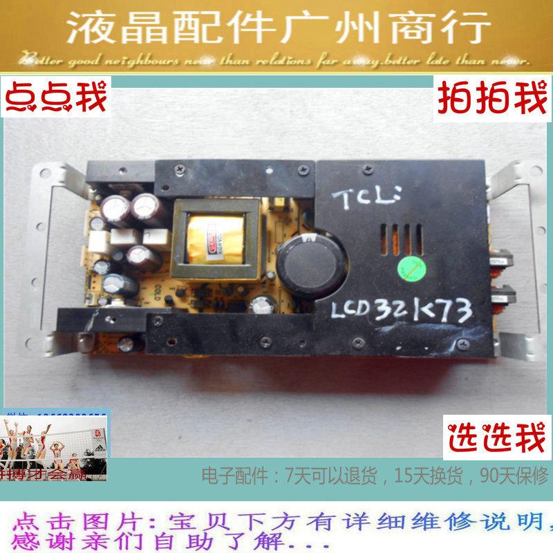 TCLLCD32K7327 pulgadas LCD TV de color de una fuente de luz de alta tensión de corriente constante + y placas my260