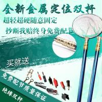 The explosion-proof free positioning rod 2.5 meters 4 meters fish net fishing rod fishing rod a copy of all