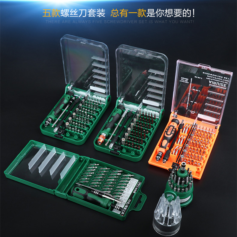 Screwdriver, mini mini household combination tool screwdriver, multi function Mini hardware multipurpose fan set