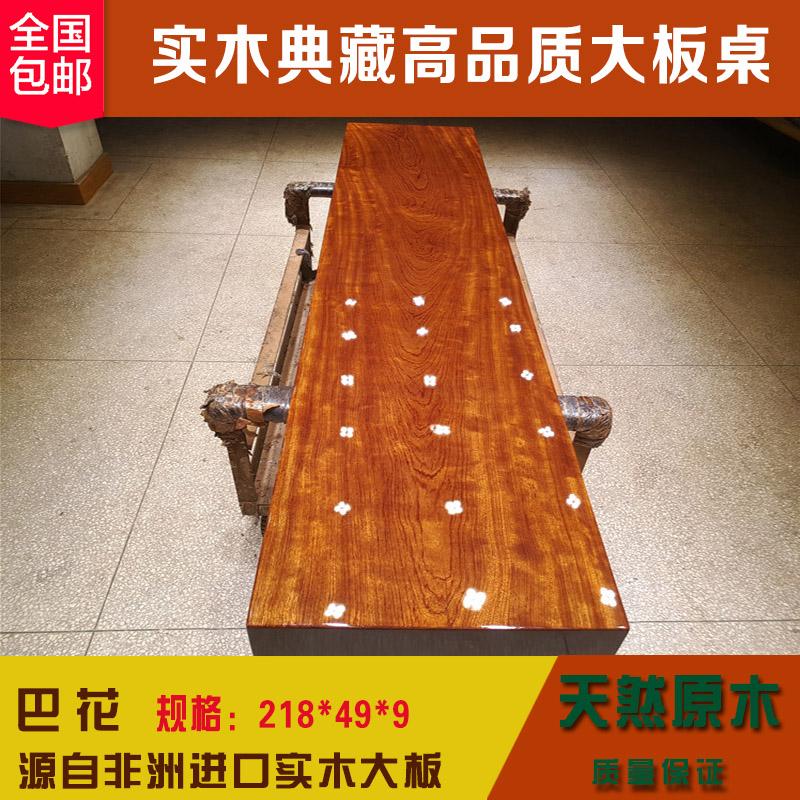 Bar fleur de bois plaque simple bureau en bois de meubles de télévision combiné table table rectangulaire de bureau en bois massif