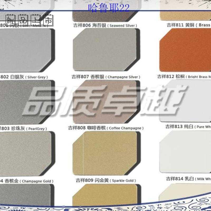 In der neuen design - Aluminium - Platte Seine außenwand geschäft seide Wand Werbung ringmauer.