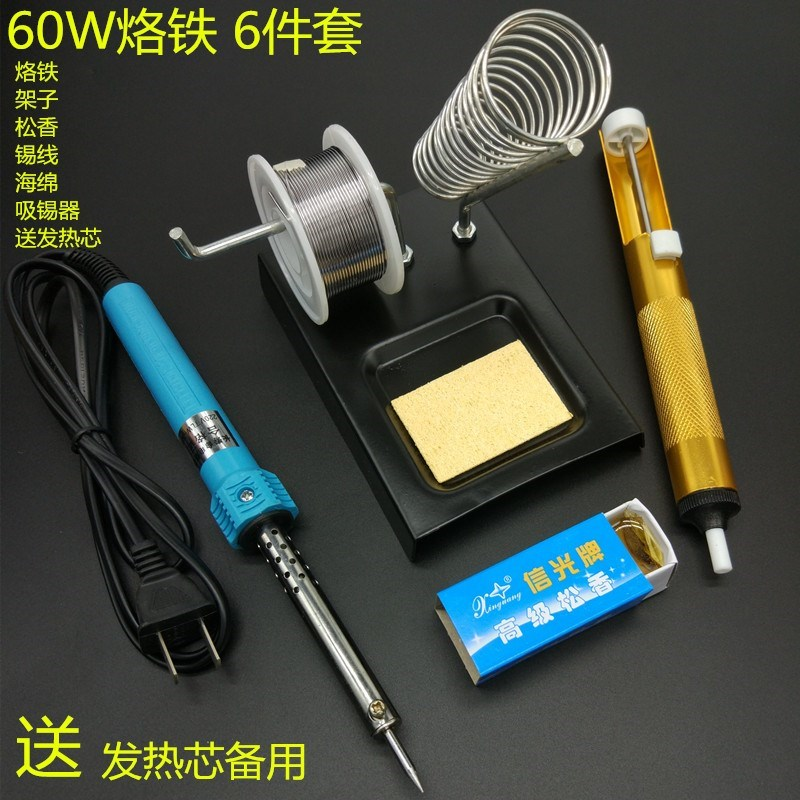 Electric soldering iron sheathed electric soldering iron soldering electric welding welding off-line metals by welding tool pen
