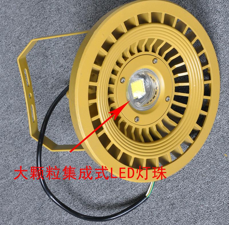 - LED10/20/30W koło małej mocy reflektor światła lamp energooszczędnych pułap, bez obsługi