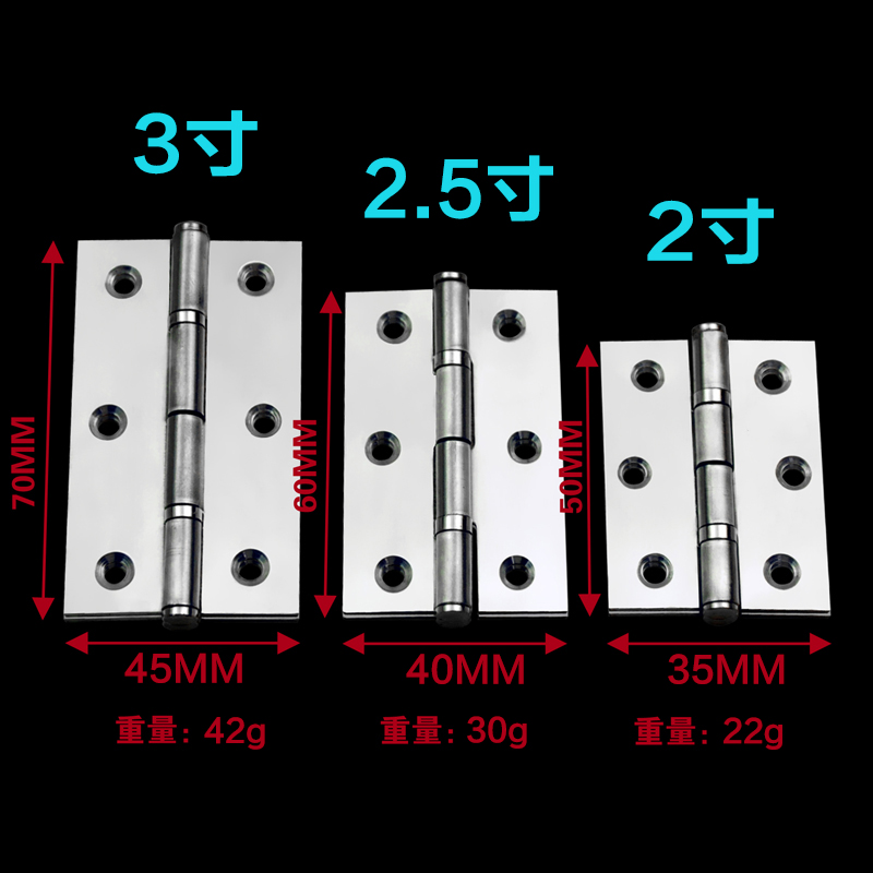 Authentic stainless steel hinge box small box permanent small hinge hinge door hinge small small