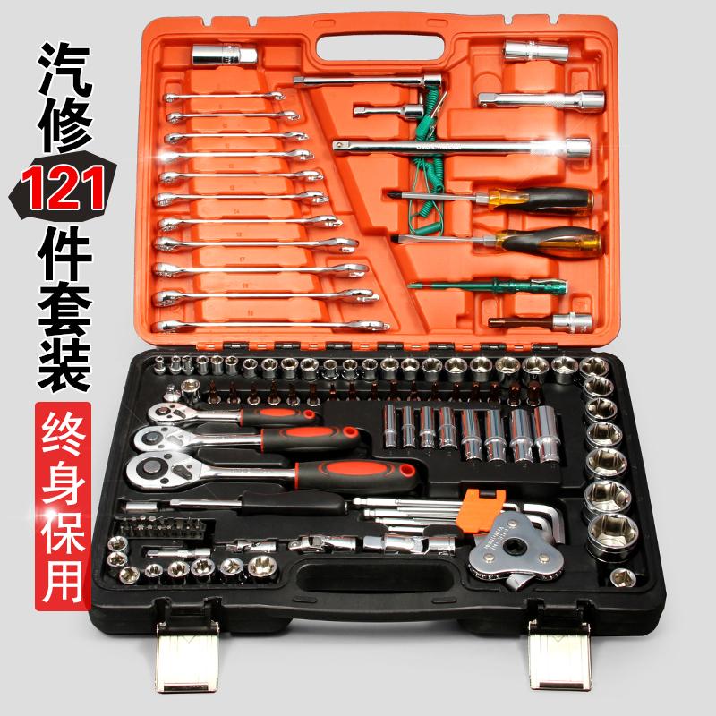 Best sleeve wrench ratchet spanner set auto repair auto tool set set hardware kit