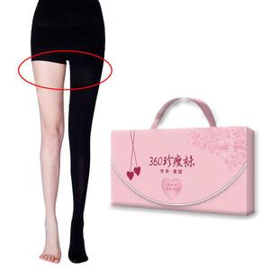 不退不換街頭潮人女士內衣秋季新款360珍瘦襪顯瘦收腹壓力提臀氣質通勤女士內衣連褲襪韓版甜美可愛女士內衣打底襪