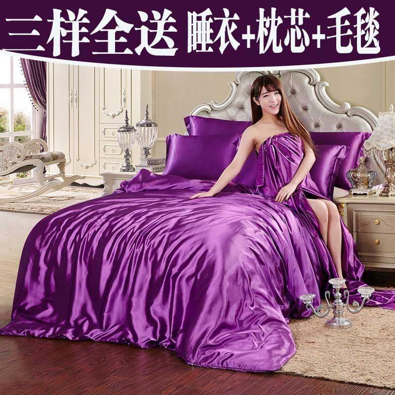 The summer ice four piece day silk satin quilt silk slip sheets fitted naked 1.8m bedding solid