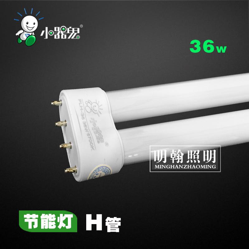 Geizig bietet H - energiesparlampe 525mm Weiße 55w länge vier nadeln