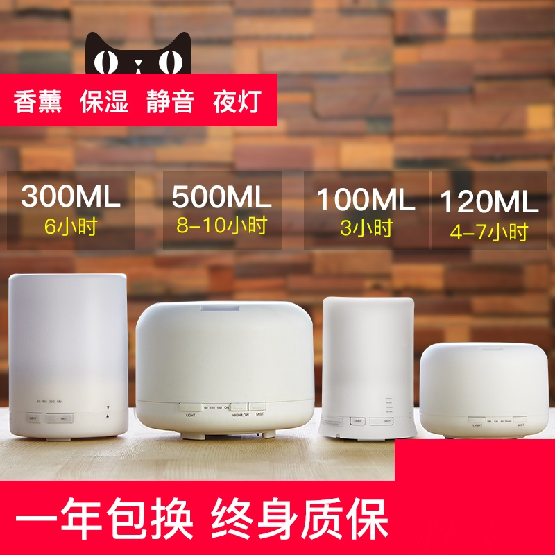 Floor type humidifier, home silent bedroom, large capacity office bedroom, air conditioning purification, air fragrance